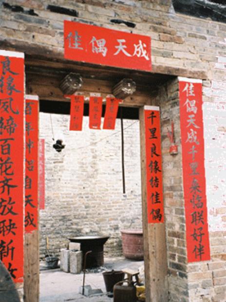 Acupuncture la Côte - Le Nouvel An Chinois